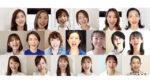 柚希礼音の呼びかけにより、元宝塚歌劇団トップスター計19名が『青い星の上で』を熱唱!