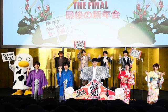 <イベントのご報告>『銀魂-THE-FINAL』公開記念舞台挨拶-(002)