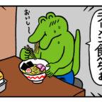クレジットSTUDIO-KIKUCHI-(002)