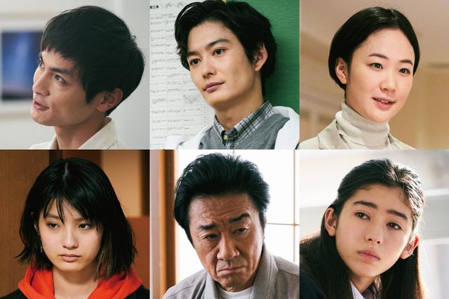 0818-am5-hoshinoko-cast