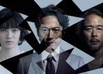 確定【贖罪の奏鳴曲】キーカット-2