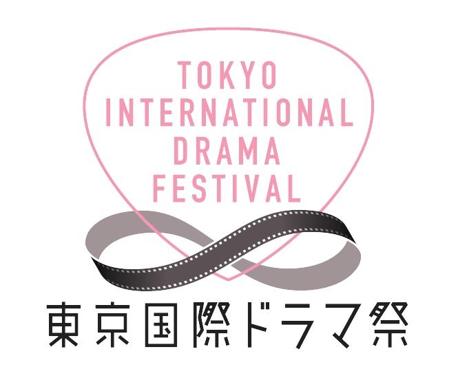 東京国際ドラマ祭ロゴ2-2
