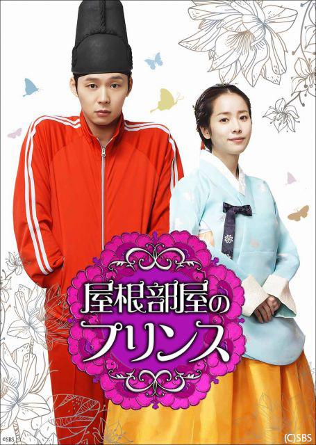 s-★「屋根プリ」(DVD-SET1ジャケ写)(s)