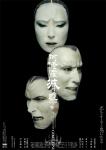 『阿修羅城の瞳2003』ポスタービジュアルのコピー