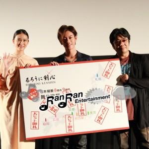 「るろうに剣心」主演の佐藤健、武井咲が飛び入り舞台挨拶!