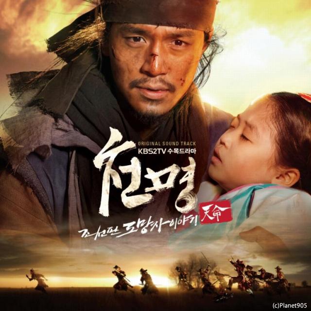 韓国版cover