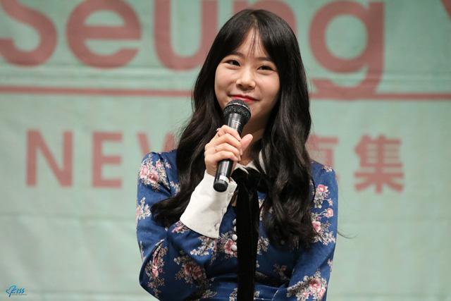 1018HanSeungYeon_03s