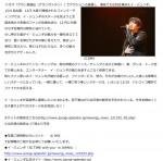 イ・ジュンギ、ファンミーティング12月10日パシフィコ横浜でファイナルステージ!