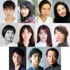 出演者全員組み写真(森フォレ名前なし)0326