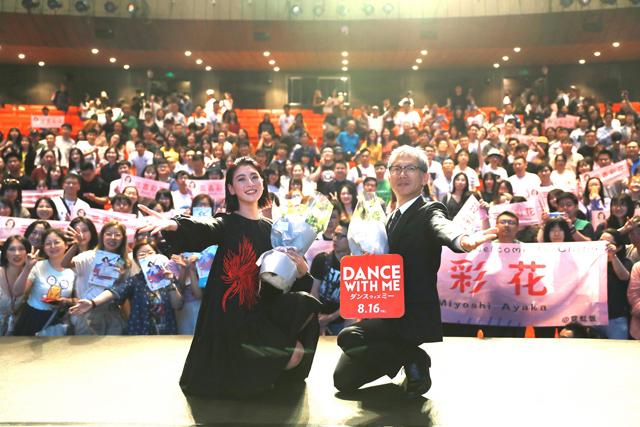 『ダンスウィズミー』上海国際映画祭_メインS