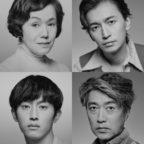 【夜への長い旅路】ビジュアル-(002)