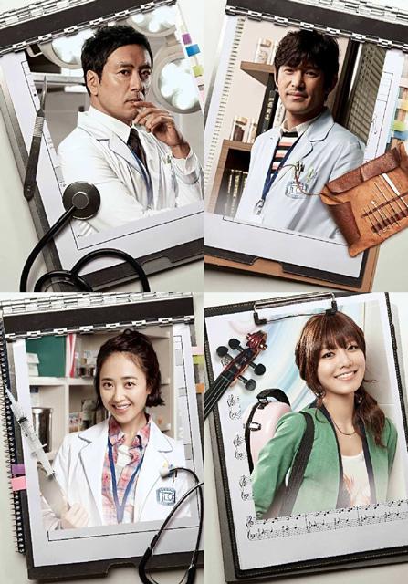 韓流ドラマ・メディカル・ラブストーリー「第3病院」