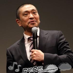 松本人志監督『さや侍』プレミア上映会で舞台挨拶!