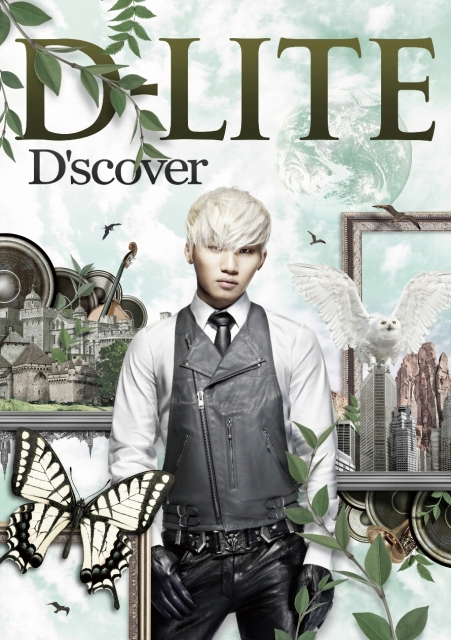 s-small_ D'scover_CD+DVD_reguler