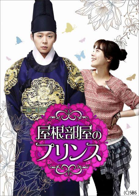 s-「屋根プリ」(DVD-SET2ジャケ写)(s)