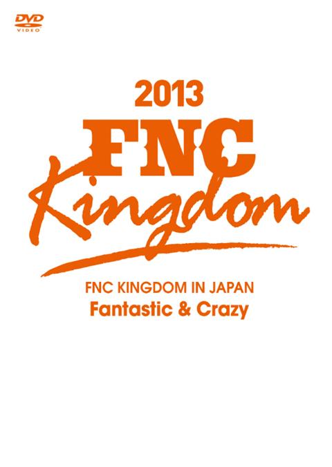 KINGDOM_シ_ャケ写_weba