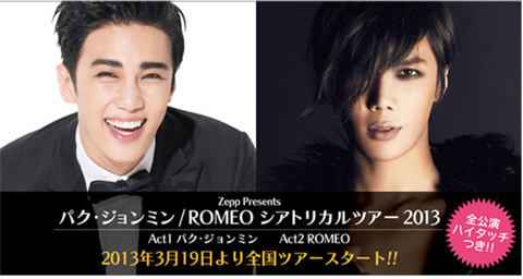 PJM_ROMEO_press