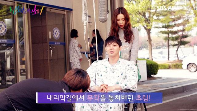 「匂いを見る少女」SET2特典映像②