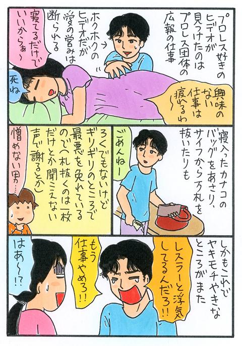 2KURATAMA_002_web