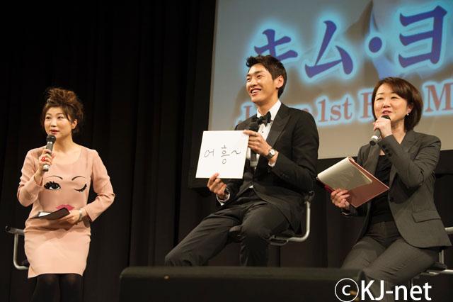 キムヨングァン公式 (3)のコピー