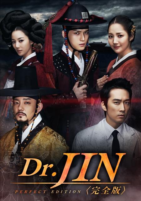 Dr.JIN<完全版>」 ブルーレイ&DVD リリース