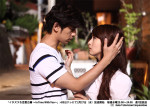 「イタズラな恋愛白書 ~In Time With You~」 BS日テレにて2月27日(水)より放送開始決定!!