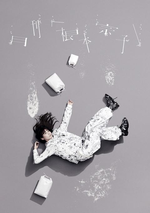 【今出来る精一杯】公演ビジュアル_根本宗子バージョン-(002)