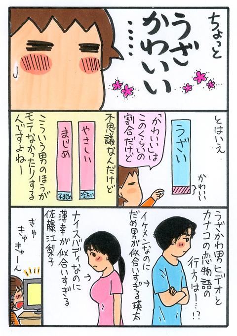 3KURATAMA_003_web