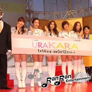KARA初主演ドラマ「URAKARA」14日よりテレビ東京で放送開始!