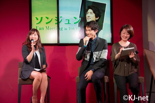 ソンジュンFM (4)のコピー