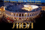 ベローナ劇場-2