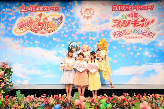 S2018プリキュアTV・映画合同会見 オフィシャル①「HUGっと!プリキュア」