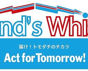 出演者変更しました!パク・ジョンミン、 ZE:A、  小室哲哉ら 日韓アーティスト集結、国連UN-OHRLLS・国連の友Friend's Whistle! Act for Tomorrow! Vol.2 開催決定!