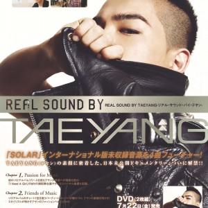 テヤン(BIGBANG/SOL)の素顔に密着!! ポスタープレゼント