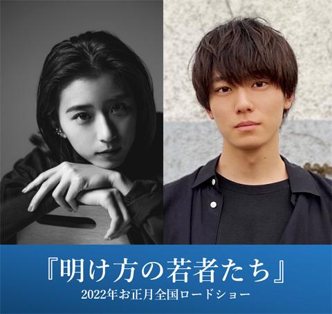 明け方組写-(002)