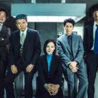 【2月28日(金)-18時解禁】「連続ドラマW コールドケース3」キービジュアル-(002)