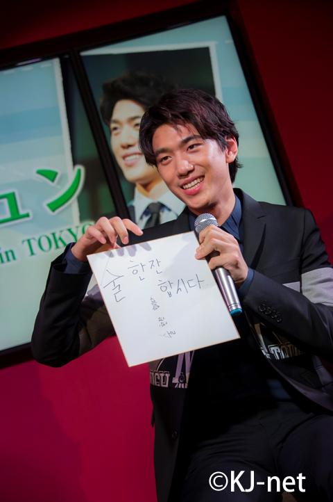 ソンジュンFM (6)のコピー