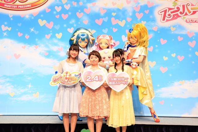 S2018プリキュアTV・映画合同会見 オフィシャル②「HUGっと!プリキュア」