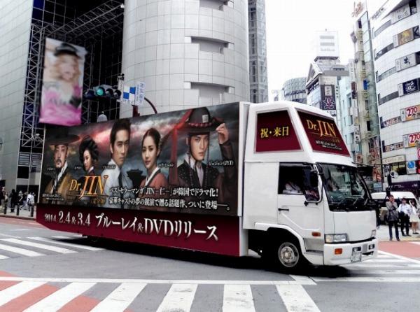 リリース記念 ラッピングトラック 走行決定!