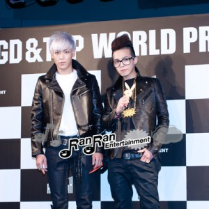 GD & TOP 初アルバム発表会