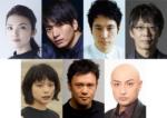 【宣材】風キャスト7人並び_Ls