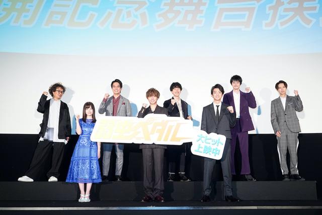 01_映画「弱虫ペダル」0815舞台挨拶イベント-(002)