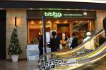 「bibigo(ビビゴ)」赤坂Bizタワー1階にオープン!!