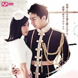 イ・スンギ、ハ・ジウォン主演ドラマ 「キング~Two Hearts」Mnetで日本初放送!