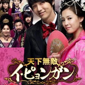 コリア・エンターテインメント 2011年5月~6月 新作DVD情報