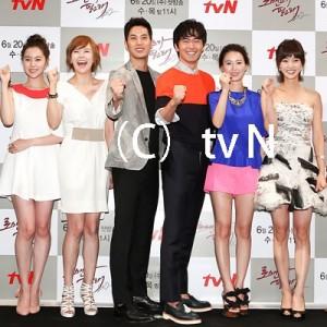 チョン・ユミ、イ・ジヌク、キム・ジソク主演ドラマ「ロマンスが必要2012」制作発表会