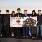【6月16日(土)開催】映画『ニンジャバットマン』公開記念舞台挨拶_1s