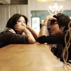 「台北カフェ・ストーリー」 カフェで映画をシェアしよう!横浜特別試写会