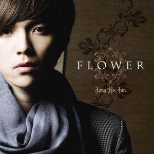 ミュージカル「宮」に出演中、チャン・ユジュン 日本ファーストシングル「FLOWER」6/20発売!