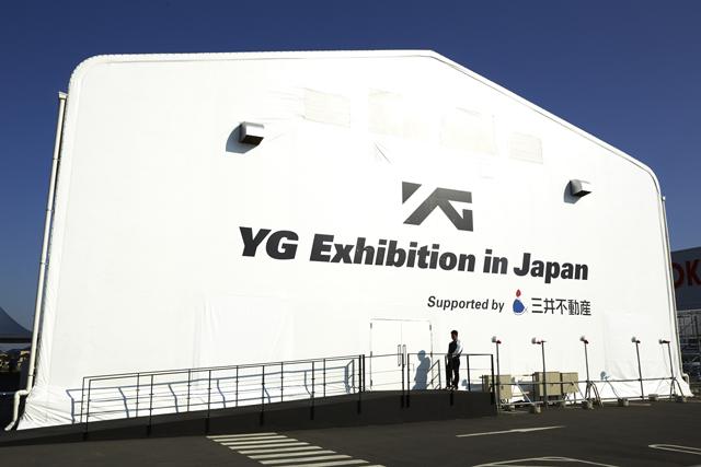 YGEJ繧サ繝ャ繧ッ繝・14221_0001-2